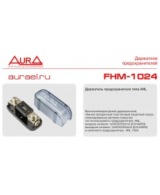 Держатель предохранителя AurA FHN-1024