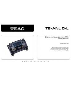 Держатель предохранителя TEAC TE-ANL0-L