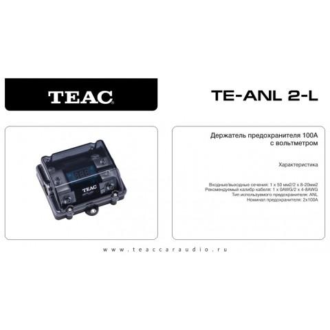Держатель предохранителя TEAC TE-ANL2-L