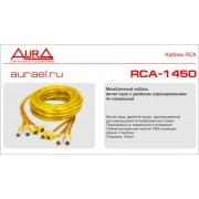 Межблочный кабель AURA RCA-1450