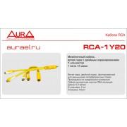Межблочный кабель AURA RCA-1Y20