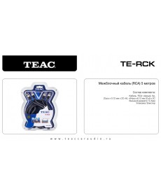 Межблочный кабель TEAC TE-RCK