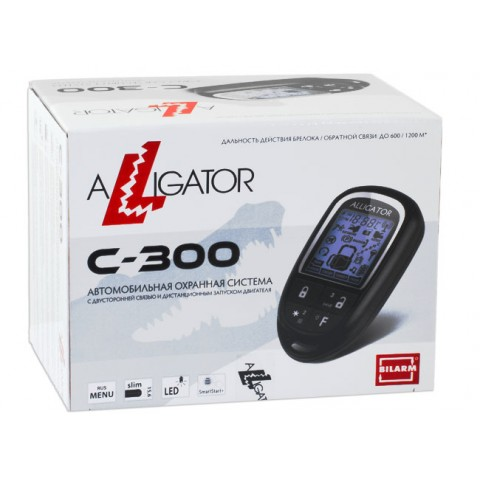 Сигнализация Alligator C 300