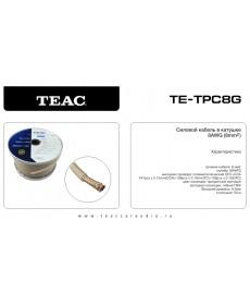 Силовой кабель TEAC TPC8G