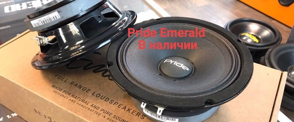 Эстрада Pride Emerald 6.5 в наличии